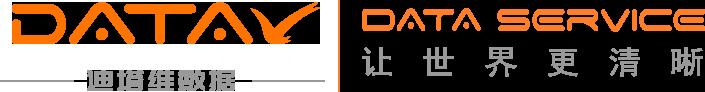 南京迪塔维数据技术有限公司
