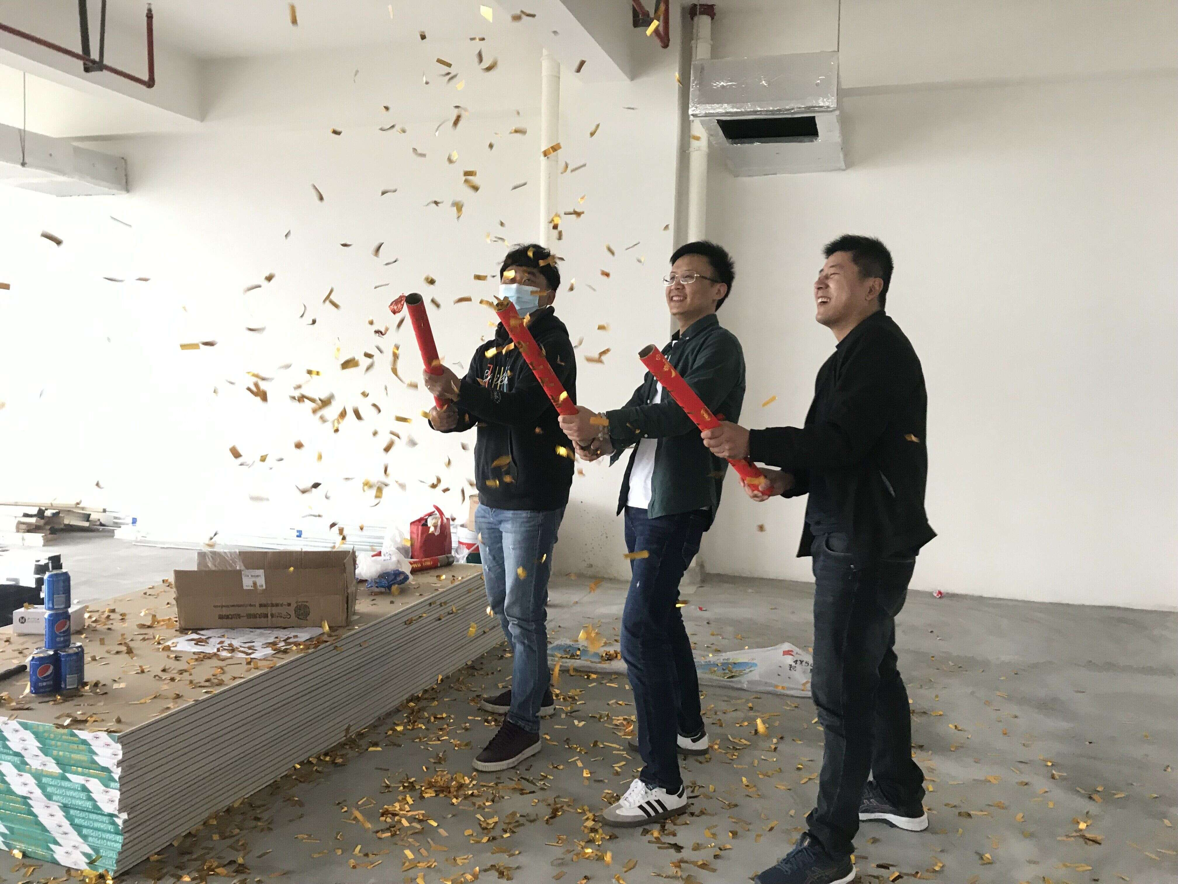 热烈祝贺南京迪塔维数据技术有限公司乔迁之喜